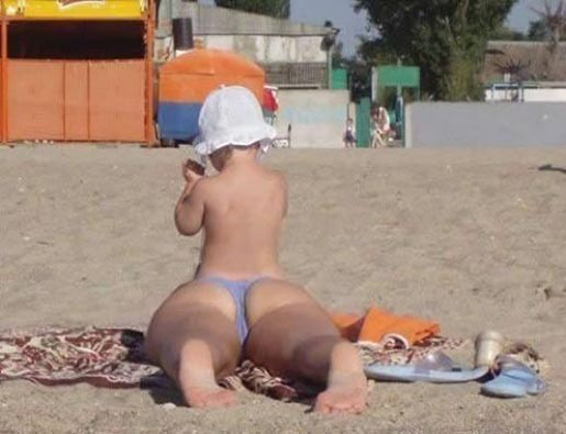 Sunbathing Baby Optical Illusion