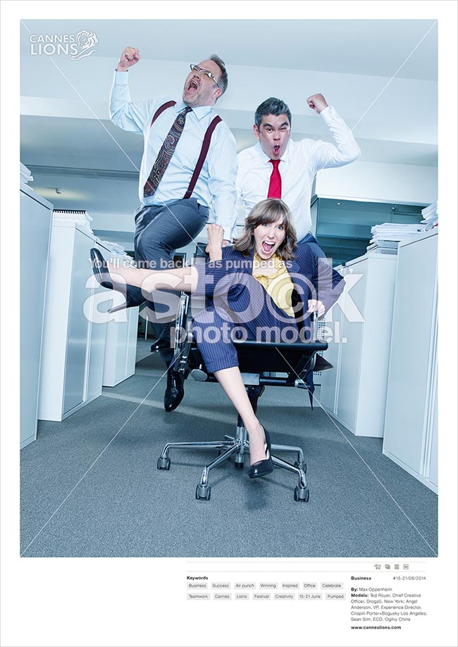 Cannes Lions Stock Photo