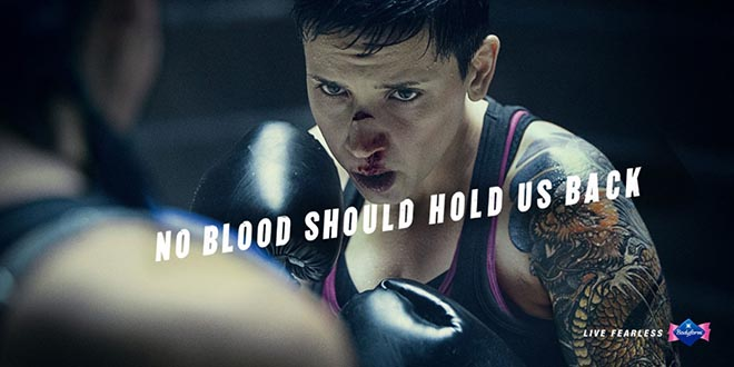Bodyform Blood boxing print ad