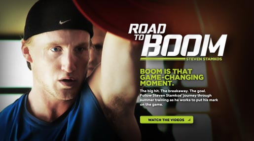 Nike Road to Boom site