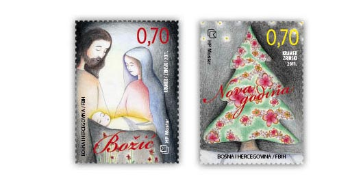 Bosnia Christmas Stamps 2011