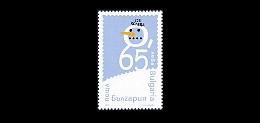 Bulgaria Christmas Stamps 2011