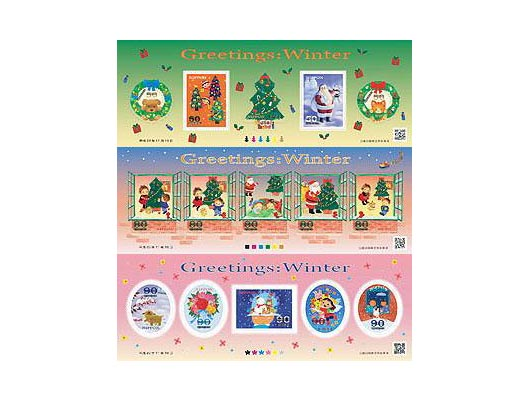 Japan Christmas Winter Greetings Stamps 2011