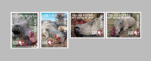 Stop Rhino Poaching Stamps