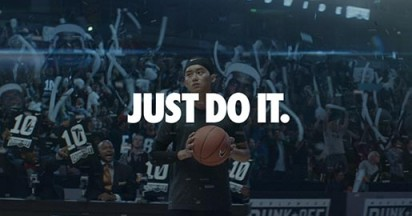 nike-possibilities-basketballer