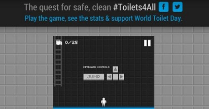 unicef-toilet-trek