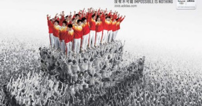 Adidas Fans at Beijing Olympics