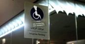 Al Noor See Potential Not Disability