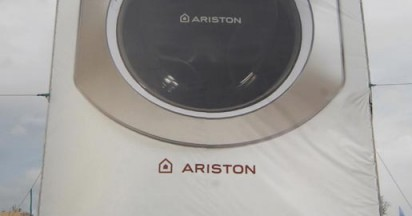 Ariston Inside the Machine