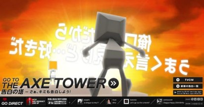 Go To The Axe Tower