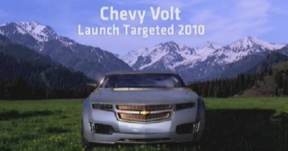 Chevrolet Disappears into Future
