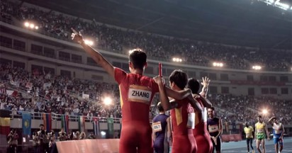 Coca Cola Rio Olympics Gold Moments