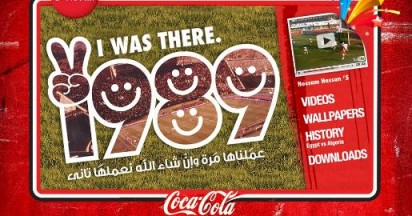 Coca Cola 89 Fans from 89