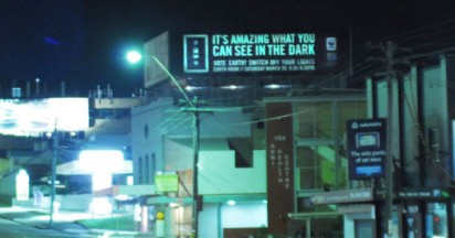 Earth Hour What You Can See in the Dark
