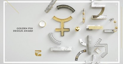 Golden Pin Design Awards 2016