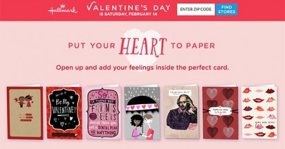 Hallmark Put Your Heart to Paper