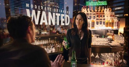 Heineken Moderate Drinkers Wanted