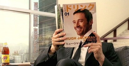 Lipton Ice Tea Hugh Jackman