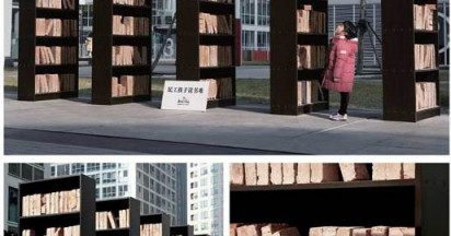 New Citizen Program Illiterit in China