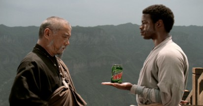 Mountain Dew Master In China