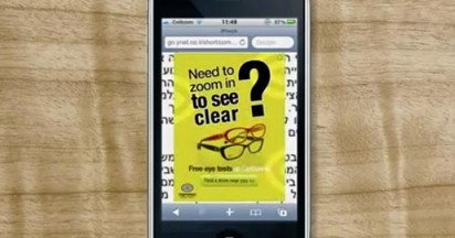 Opticana iPhone Pop-Up