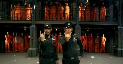 Phones 4 u Prison Guards and Wrestlers