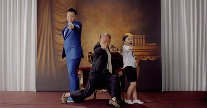PSY Got It From my Daddy