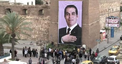 Return of Ben Ali