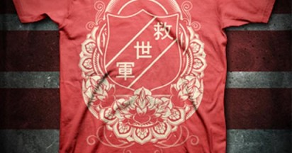 Salvation Army Japanese Aid Shirt