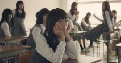 Shiseido High School Girls?