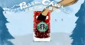 Starbucks Pass The Cheer