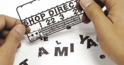 Tamiya Model Kit Business Card