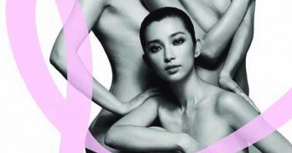 China models pose nude for breast cancer awareness