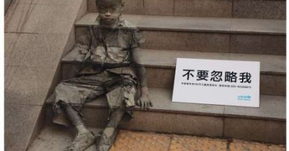 UNICEF for Invisible Children in China