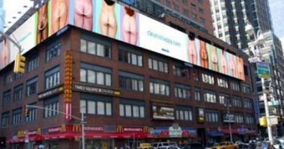 Times Square Washlet Bottoms Out