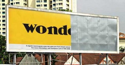 Wonderbra Halved for Breast Cancer in Malaysia