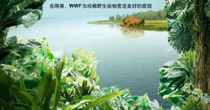 WWF China Charts Nature Maps