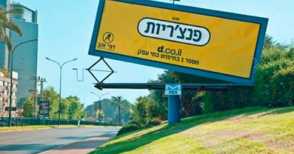 Yellow Pages Customized Billboards in Israel