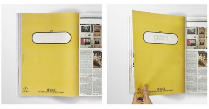 Yellow Pages X Ray